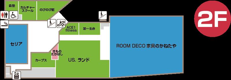 2Fフロアマップ